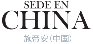 sedeenchina-logo