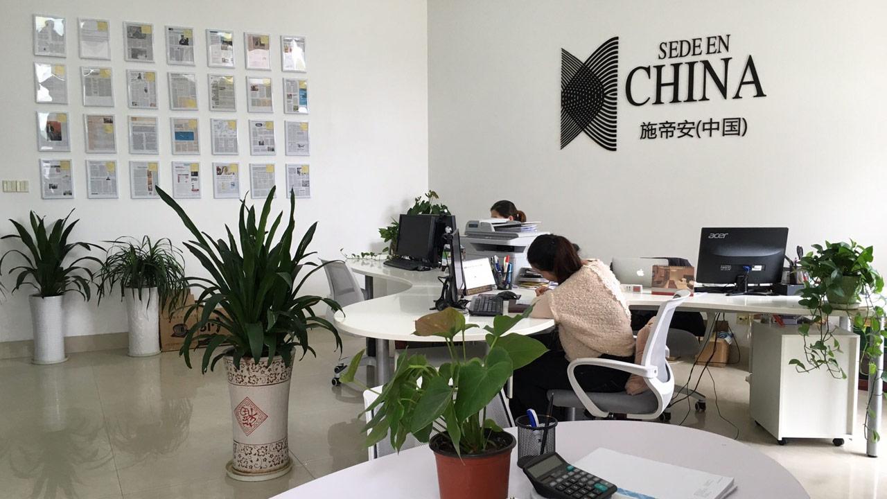 Oficina de Sede en China en Yiwu