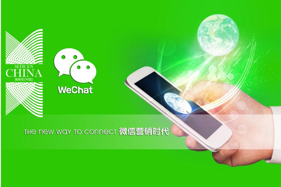 Wallet de Wechat! La forma de pago en China