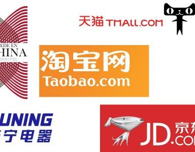 Taobao, Tmall, JD