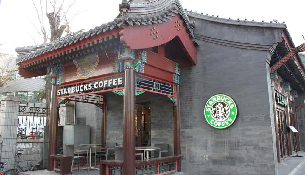 Cultura del café en China